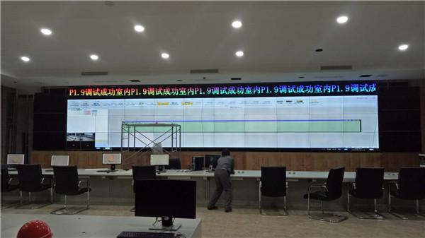 三明展示LED屏改造_豪盛光電專業供應廣告LED屏