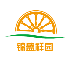 北京锦盛祥园农副产品※配送有限公司