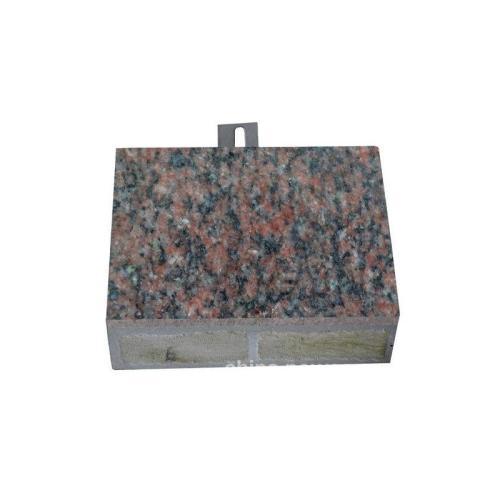 保温岩棉板价格-在哪里能买到好的岩棉保温装饰一体化系统