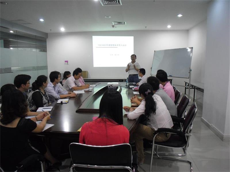 惠州ISO14001认证热线电话-卓睿成咨询-声誉好的ISO14001认证公司