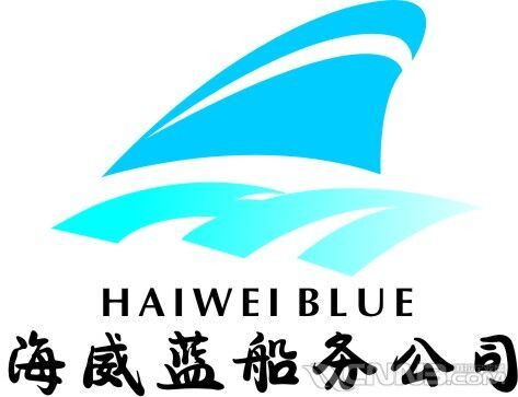 寧波海威藍船務有限公司