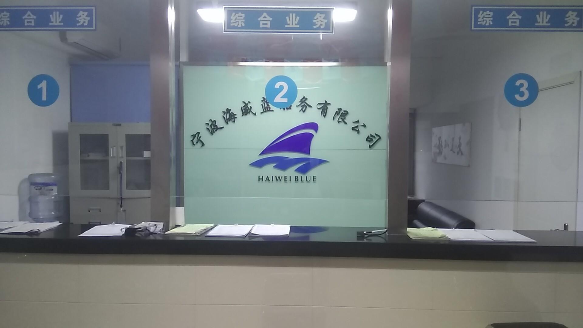 安徽跟船医生 浙江提供有经验的船员招聘
