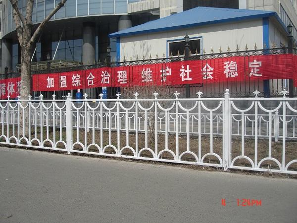 新疆热镀锌钢栅栏|要买新疆锌钢护栏当选沃森永恒城市景观设施