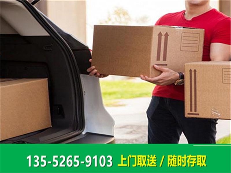 搬家存家具-满足您仓储需求用【迷你考拉仓】
