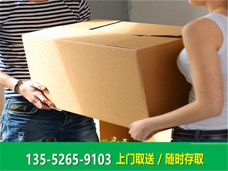 余杭搬家存家具-北京可靠的仓库出租公司