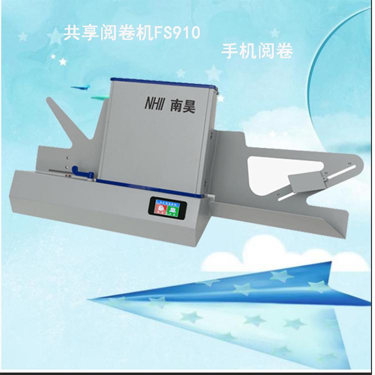 杭州光标阅读机,光标阅读机厂家,标准光标阅读机