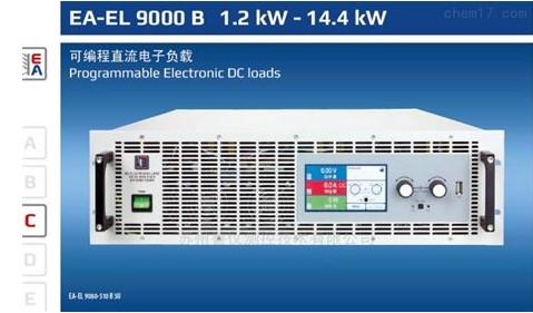安徽德国EA-EL9000B1.2KW-14.4KW经销-有名气的德国EA-EL9000 B 电子负载销售商当属苏州鲁仪测控