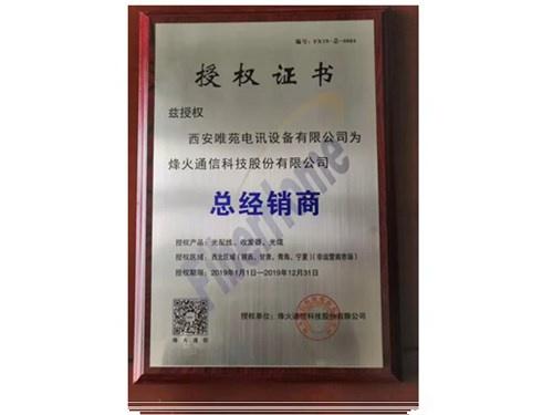 陕西烽火百兆/千兆光纤收发器|销量好的OL100CL百兆/千兆系列收发器品牌推荐
