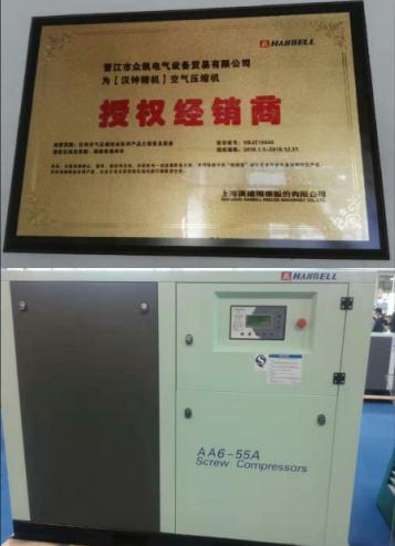 晋江空压机,汉钟空压机多少钱一台多少钱,晋江空压机批发价格