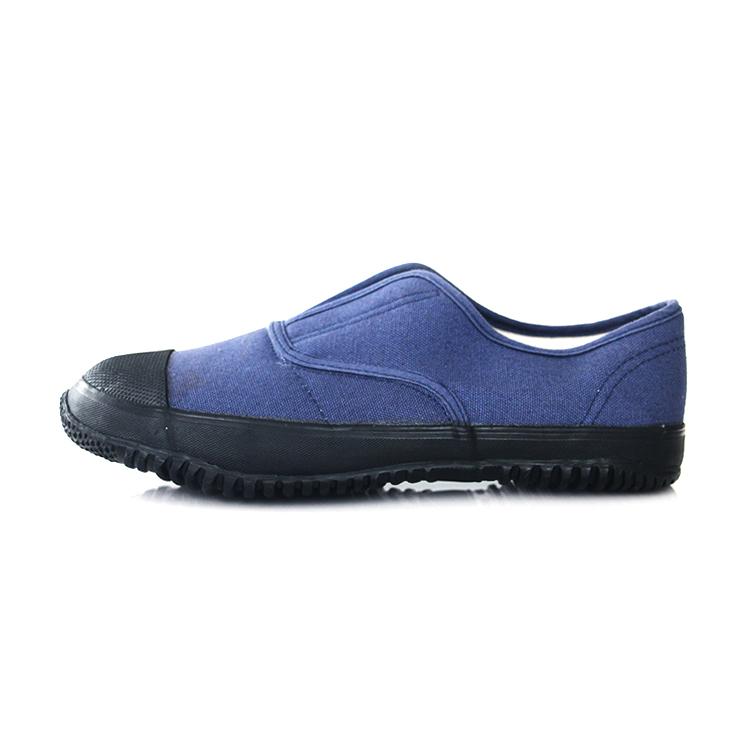 质量好的劳保鞋生产厂家-青岛福客来