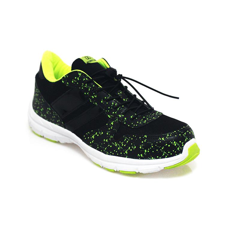 劳保鞋可信赖-优良的劳保鞋供应
