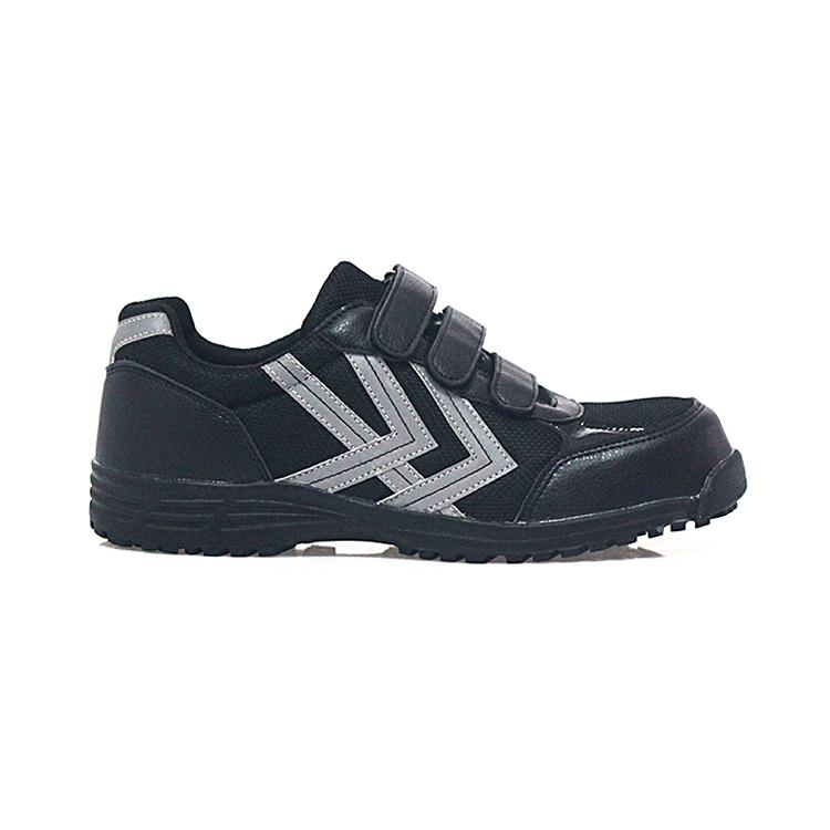 劳保鞋厂家|想买物超所值的劳保鞋,就到青岛福客来集团