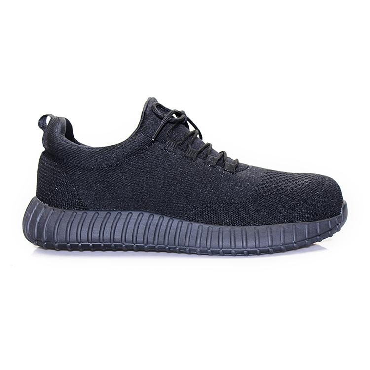 山东劳保鞋价钱如何_青岛福客来集团供应物超所值的劳保鞋