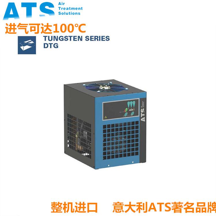 吸附式干燥機報價-知名的吸附式干燥機生產廠家在廣東