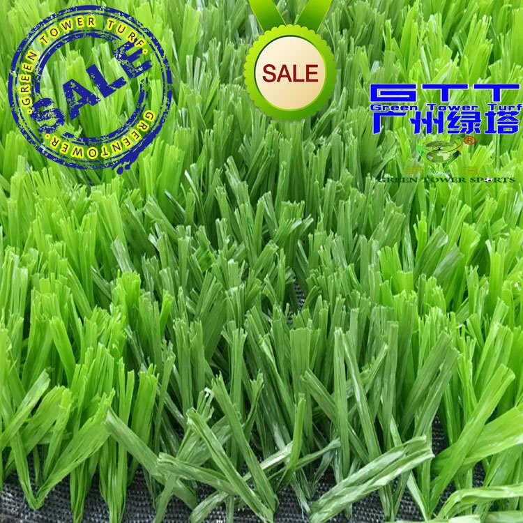 廣州人造草坪-綠塔值得您信賴
