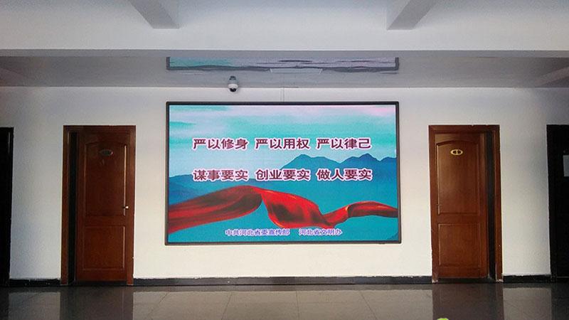 室內全彩顯示屏供應廠家_福建led室內全彩顯示屏專業供應