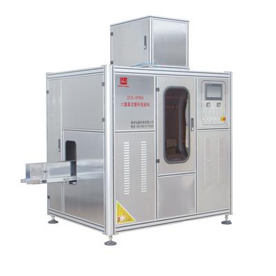 安徽双工位真空包装机|弘敏机电批发半自动双工位六面整形真空包装机