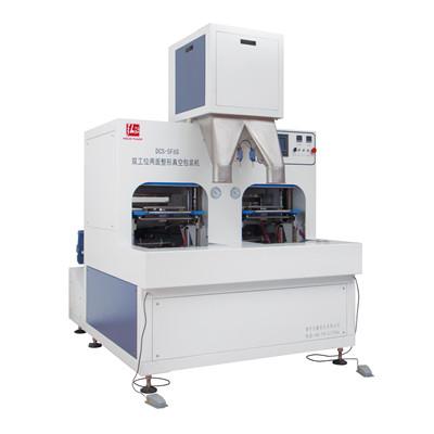 整形真空包装机多少钱|弘敏机电专业的半自动双工位六面整形真空包装机出售