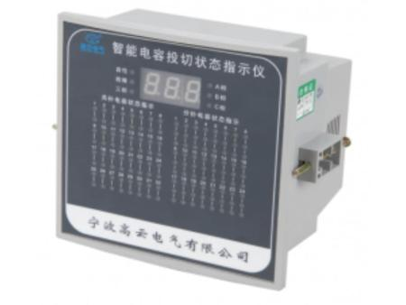 压力容器板批发-通政电力设备专业供应高云电容