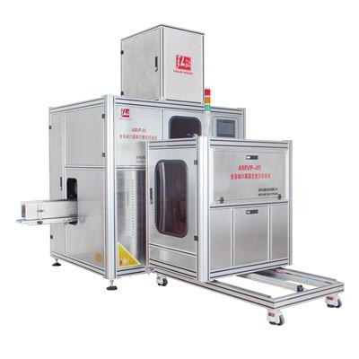 真空包装机价格-质量好的全自动六面真空整形包装机在哪买