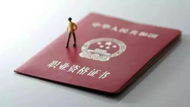 宿迁证书挂靠-江苏专业的证书挂靠机构