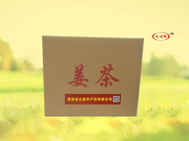 黑糖姜茶生產廠家//黑糖姜茶供應商