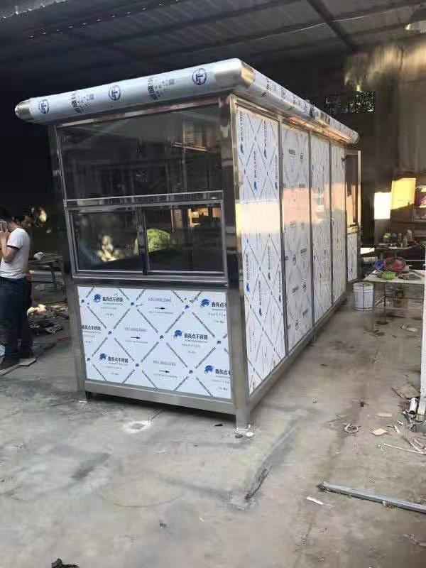 移动岗亭-西安哪里有质量好的西安移动集装箱岗亭供应