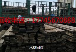 哈尔滨维坤商贸,口碑好的哈尔滨废旧物资回收服务商_黑龙江物资回收
