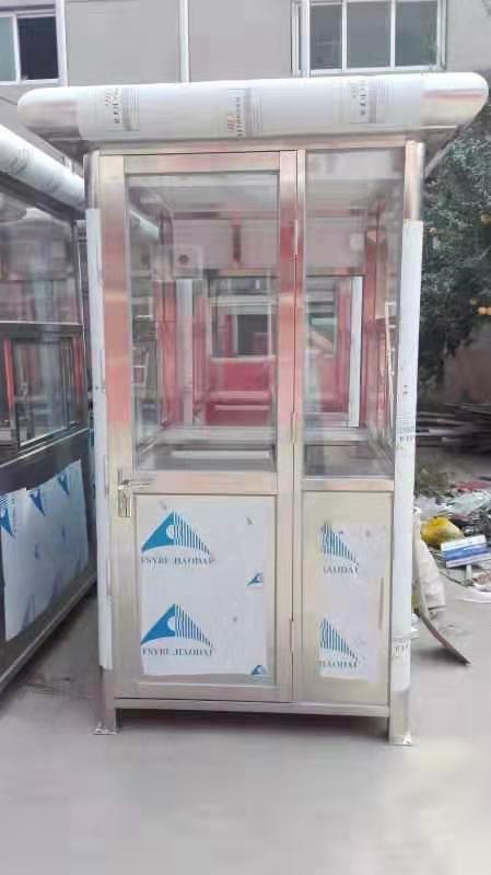 宝鸡不锈钢移动岗亭-高品质移动集装箱岗亭在哪有卖