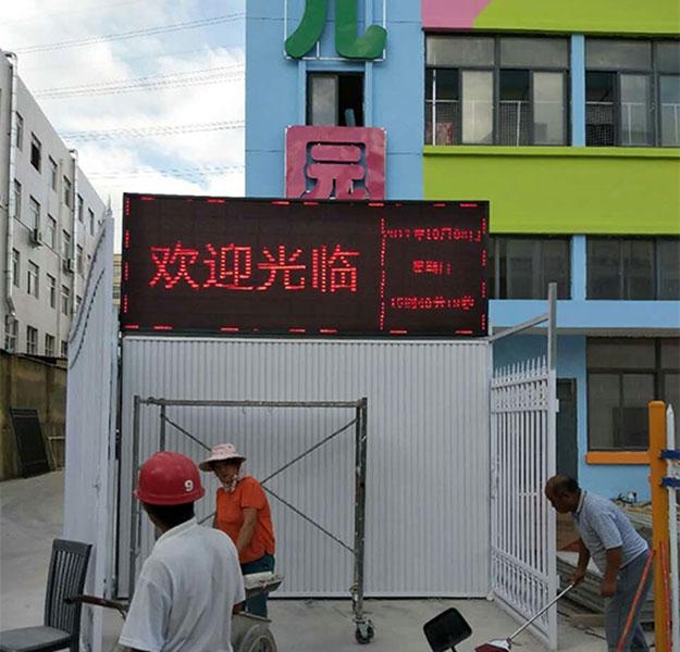 led單雙色顯示屏-顯示屏生產廠家-福建省華彩電子科技