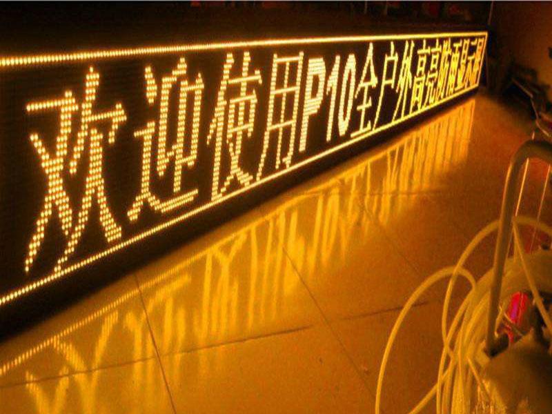 河南LED显示屏-led室内全彩显示屏厂家直销