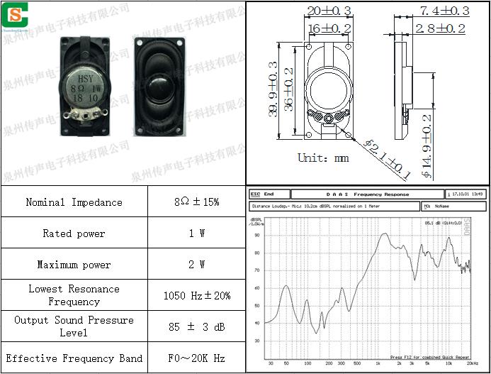 山东咪头扬声器-买扬声器传声电子是您值得信赖的选择
