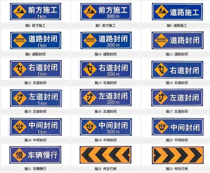 河北交通標志指示牌|選好用的道路標志牌,就到恒則遠交通設施