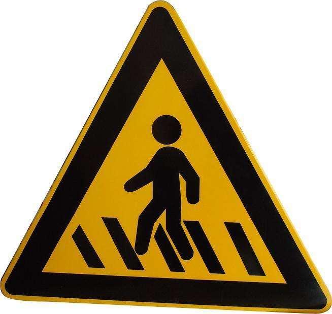 交通安全标志牌厂家-买好的道路标志?#39057;?#28982;是到恒则远交通设施了