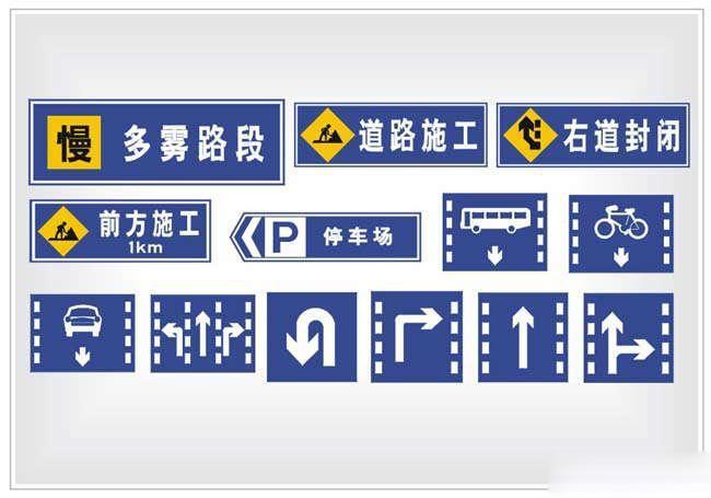 駐馬店道路標牌-鄭州哪家供應的道路標牌品質好