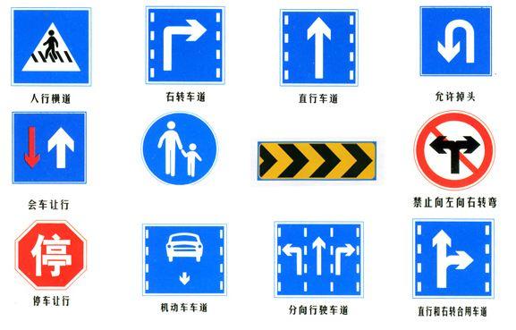 道路設施廠家_想買質量好的道路設施就來恒則遠交通設施