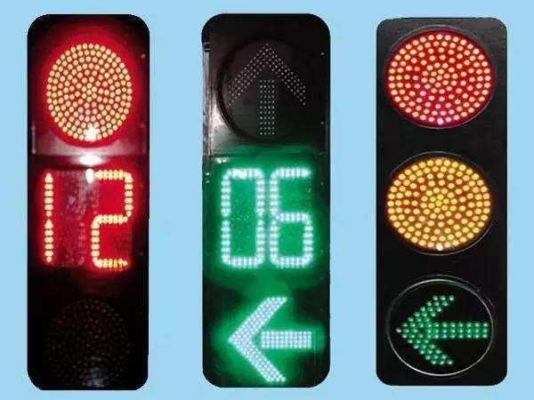 拉萨道路信号灯-大量供应质量好的交通信号灯