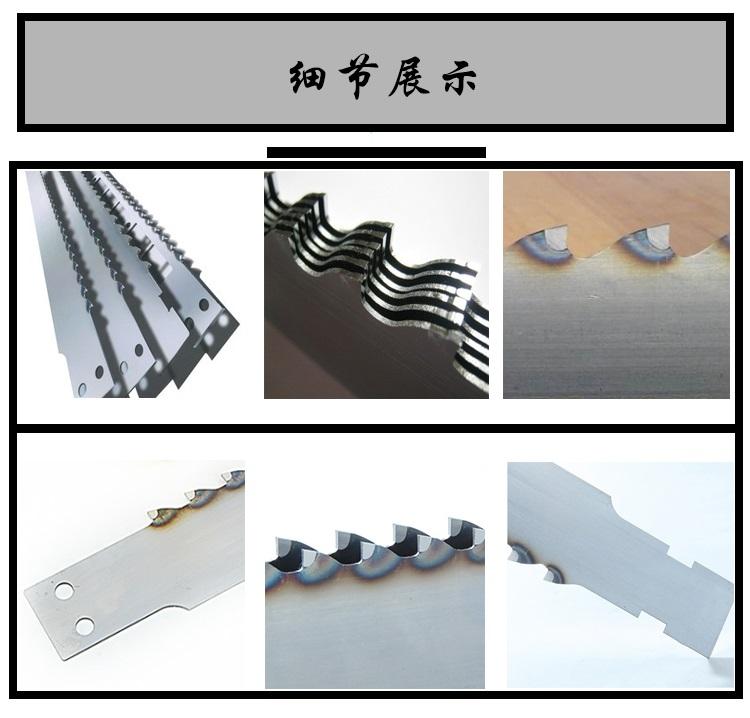 455x40x1.25锯条_致力于专业锯切研发制造商好品质木工TCT框锯条出售