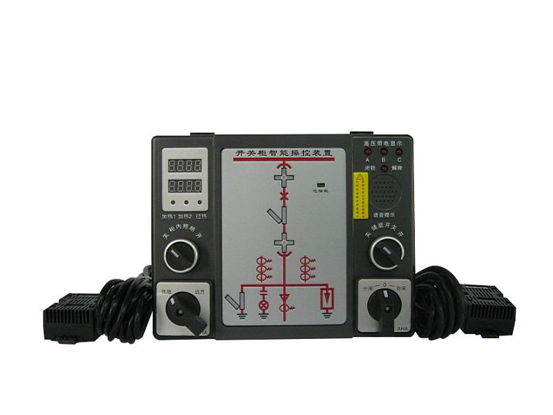 开关柜智能操控装置数码管价钱如何|高质量的GC-8700开关柜智能操控装置市场价格