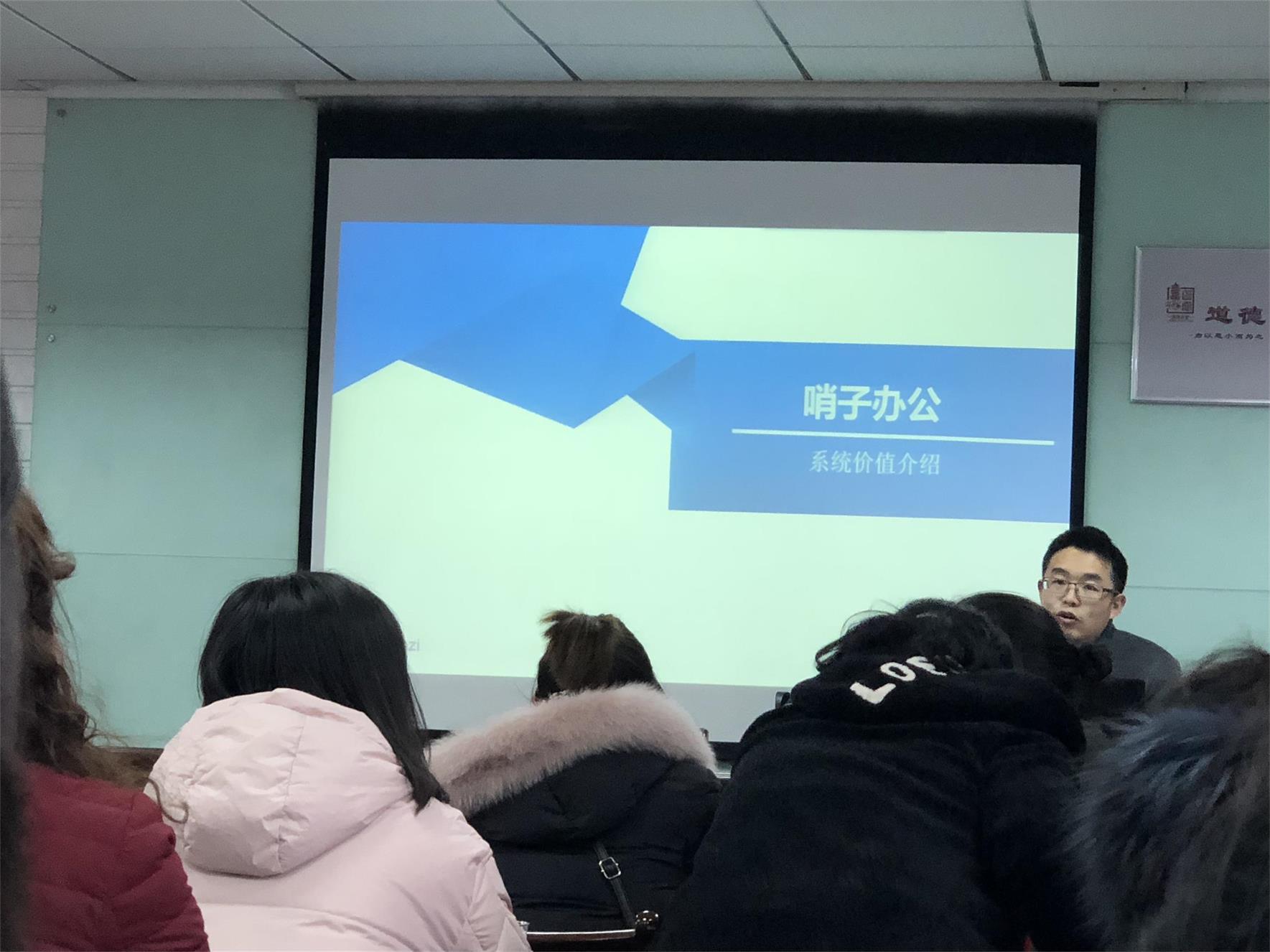 武汉东西湖留守儿童与困境儿童智能管理系统公司哪家好,汉阳可信的移动智能管理