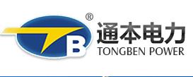 重慶通本電力設備有限公司