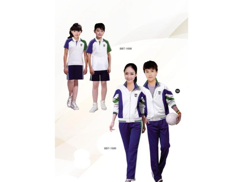 中小学校服招商-供应贵阳优良的中小学校服