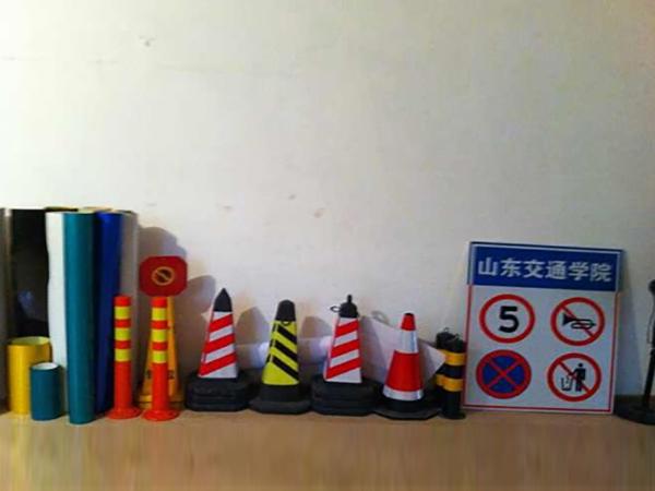 交通标识定做-销量好的交通警示牌材料在哪能买到