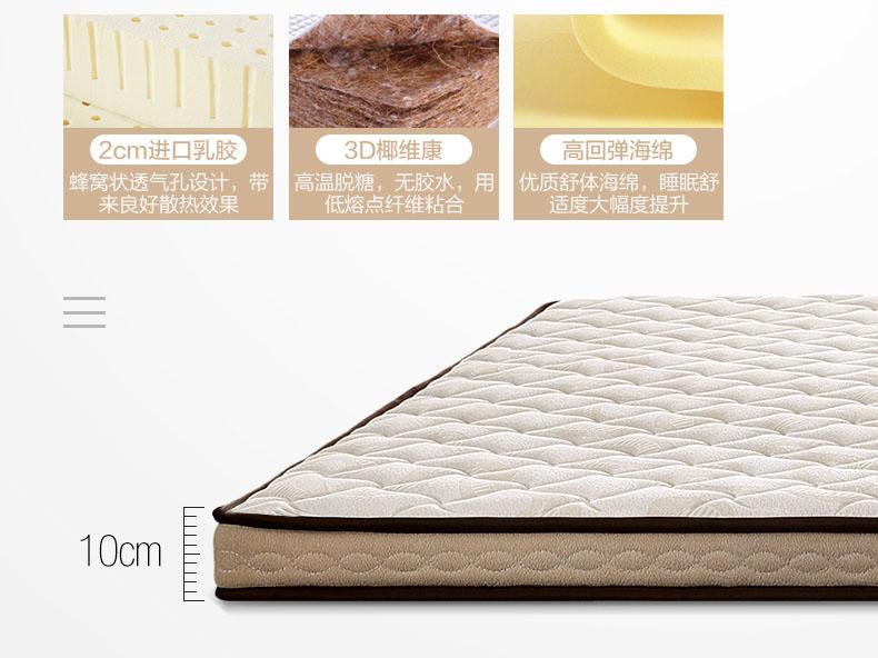 佛山划算的爱家达床垫-佛山哪里有供应口碑好的安睡6905环保棕