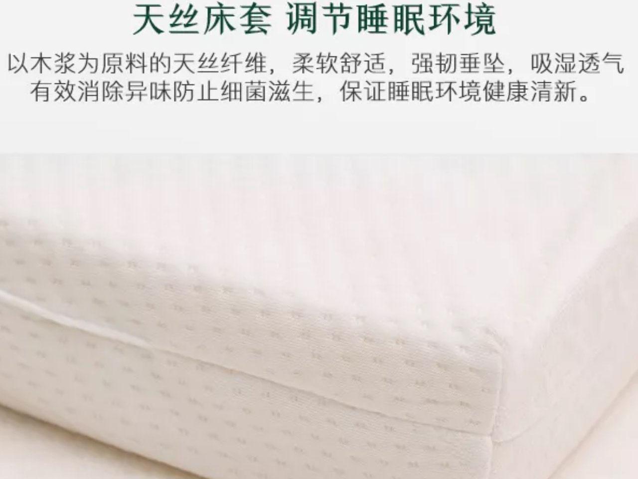 信譽好的床墊-山西錦泰華鑫環保科技超值的安睡6905環保棕
