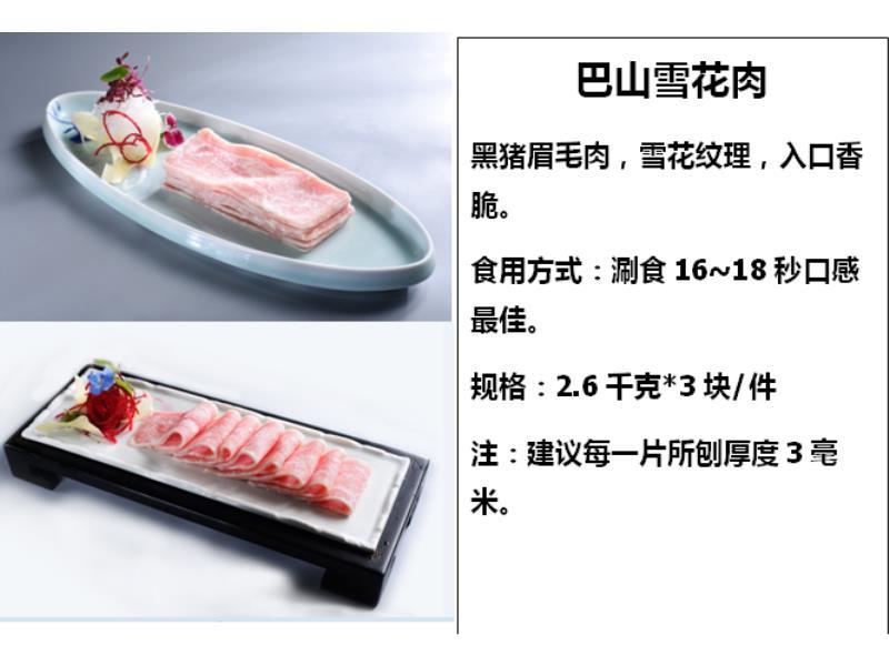 漳州火锅料直销-实惠的火锅料哪里有卖