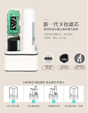东莞代理物联网免费净水机|专业的物联网净水机供应商