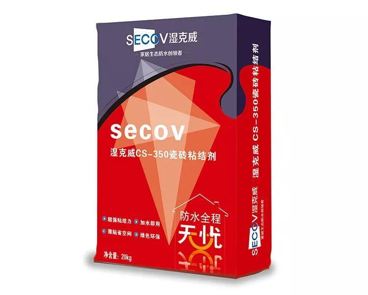 CS-350瓷砖粘结剂