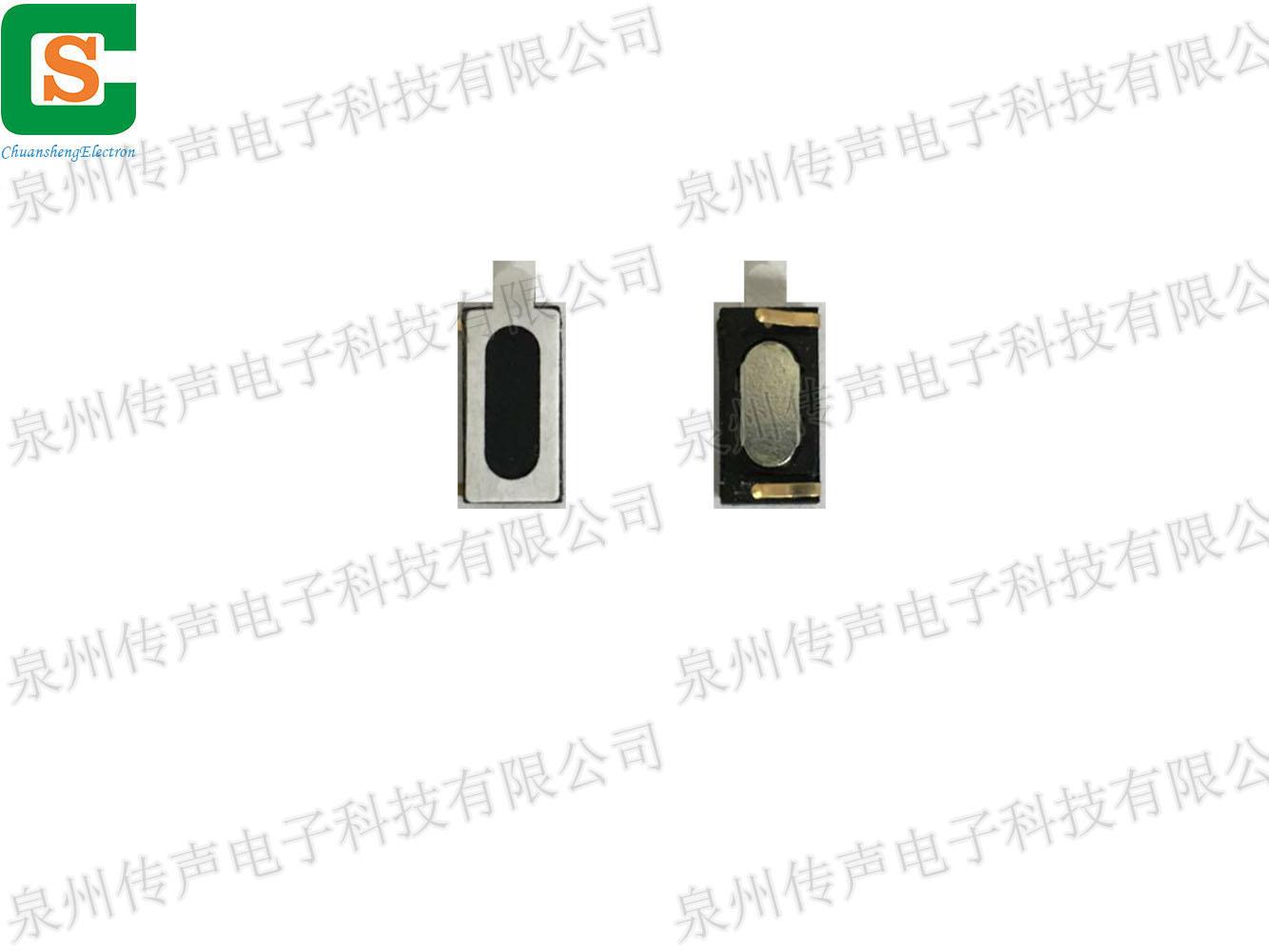 江西对讲机扬声器厂家-想买高质量的扬声器就来传声电子