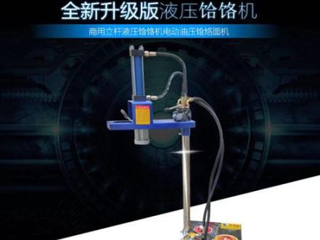 山东液压饸饹面机价格|河北金豪棋牌安卓版机械厂加工